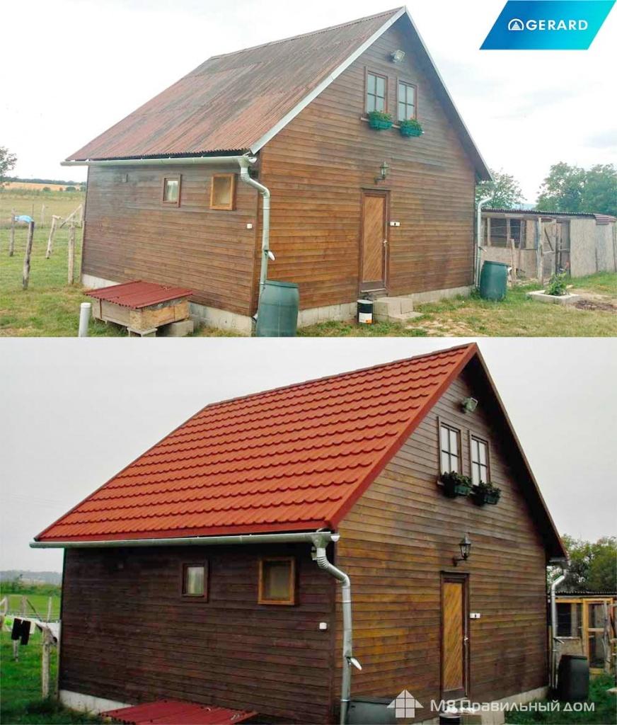 Пример дома до замены крыши и после